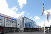 Kauppakeskus Liike, Lahti